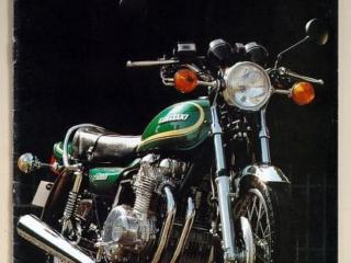 Publicité du Z1000 A2 1978 en trois volets