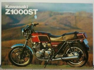 Publicité Z1000 ST 1980 en trois volets